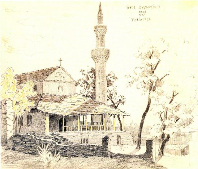 Ruedolf. Ο ναός των Ταξιαρχών από βορειοδυτικά. 1916-17. Συλλογή Καλφαγιάν.