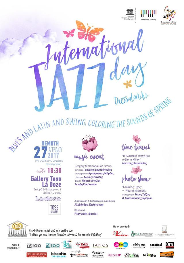 !.! A about a Jazz Day '17 (gr. version)