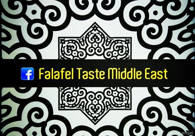 Falafel (6)