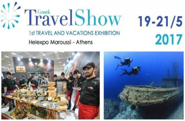 Greek Travel Show 2