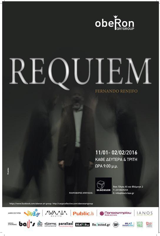 REQUIEM_BLACKBOX_POSTER_F-page-001