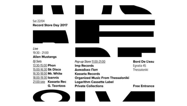 Record Store Day 2