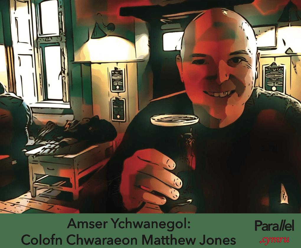 Amser Ychwanegol: Colofn Chwaraeon Matthew Jones