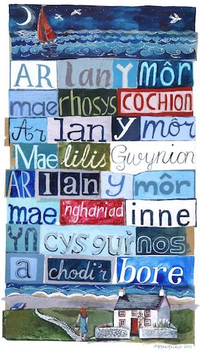 Ar Lan Y Môr poster by Driftwood Designs