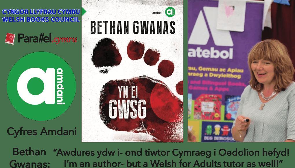 Bethan Gwanas Awdures ydw i