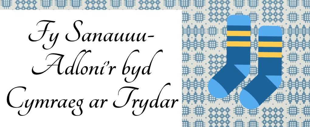 FySanauuu
