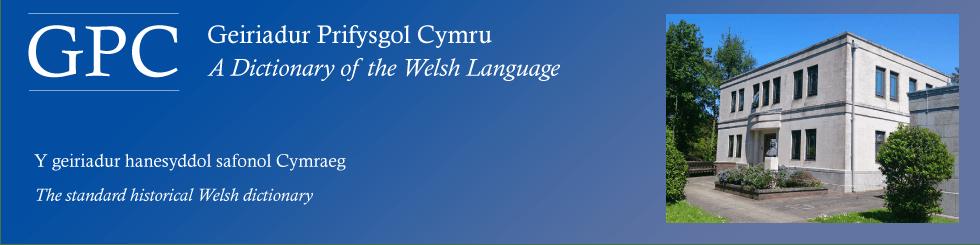 Geiriadur Prifysgol Cymru