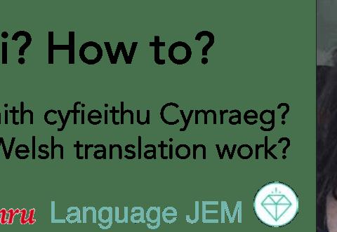 Jema Pullen- Outsourcing Welsh translation work
