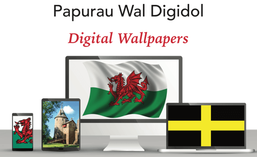 Papurau Wal Digidol