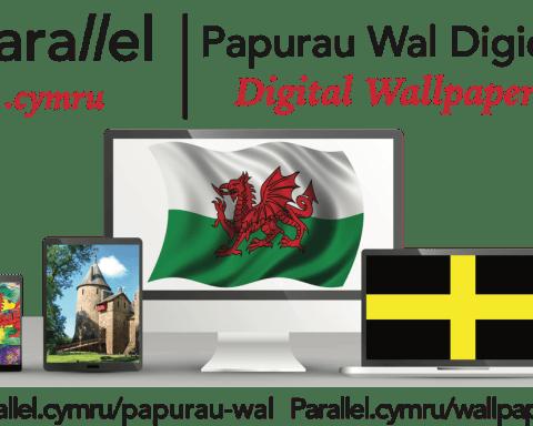 Papurau Wal Wallpaper