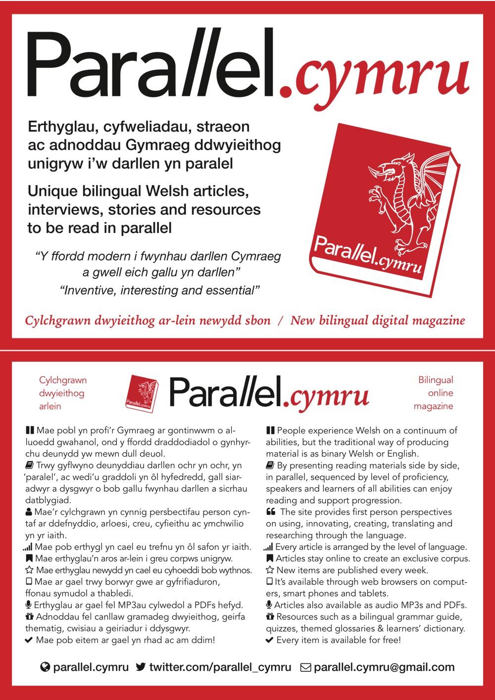 A5 pamffled parallel.cymru