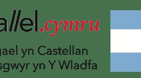 Parallel.cymru Y Wladfa
