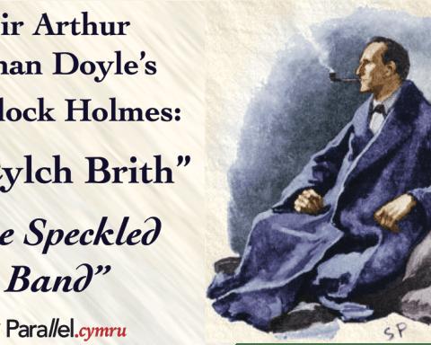 Sherlock Holmes Y Cylch Brith