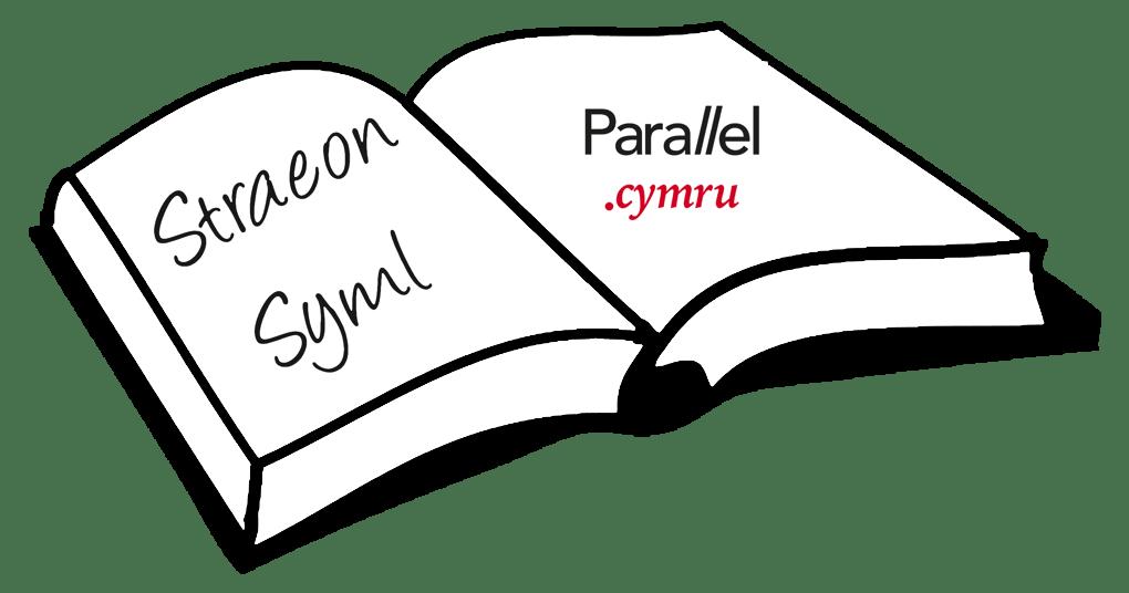Straeon Syml