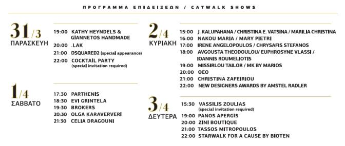 programma17