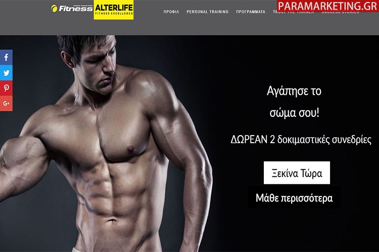 FITNESSSOLUTIONS.GR-WEB-DESIGN
