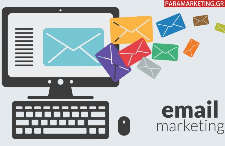 email-marketing-hellas