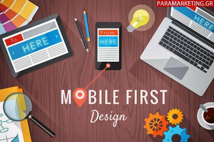 mobile-first-design-greece-1