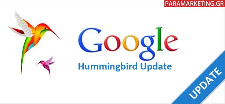 hummingbird-update-google-1