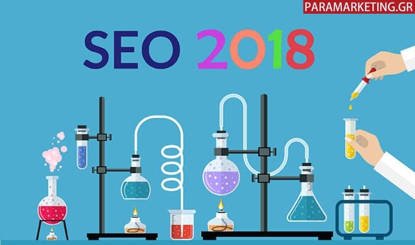 SEO-WEB-DESIGN-2018-TASEIS
