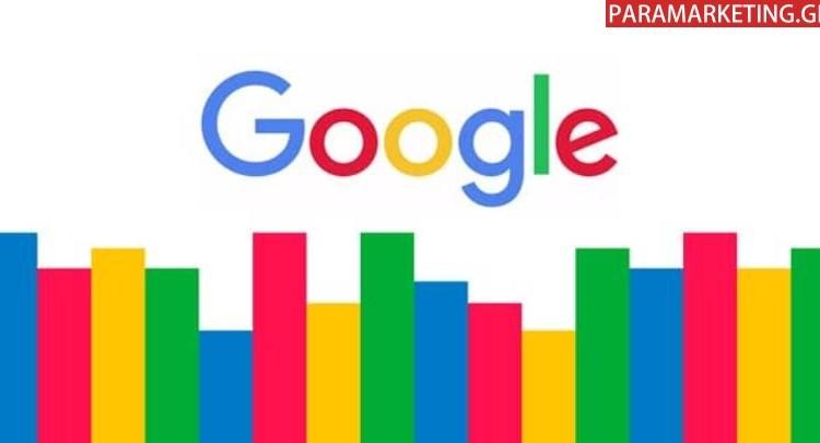 Google-Rankings-DIAKYMANSEIS-1