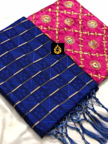 Heavy Barfi Silk Saree With Attached Zalar
