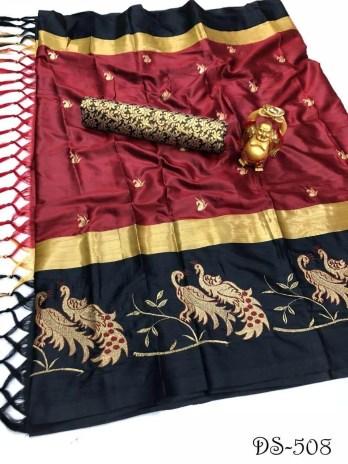 Aura Cotton Saree
