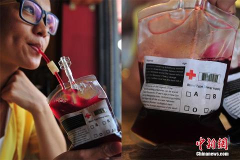 En Chine, un café propose de boire du sang, un succès !