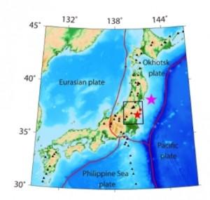Il y aurait un méga océan sous la surface de la Terre