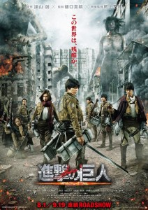 Attack on Titan: nouveau trailer pour L'Attaque des Titans : le film