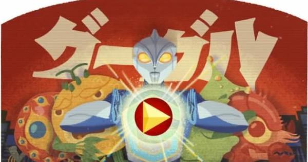 Google Doodle rend hommage à Eiji Tsuburaya, le créateur d'Ultraman