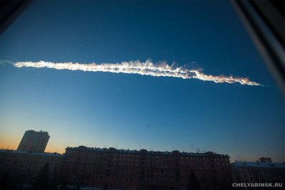 Un météore plus gros que celui de Tcheliabinsk est tombé dans l'Atlantique sud