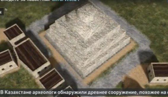 Une mystérieuse pyramide découverte au Kazakhstan