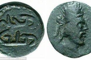 Le portrait de Jésus figurerait sur une pièce datant du Ier siècle
