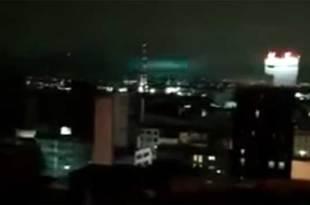 D'étranges lumières repérées dans le ciel de Mexico