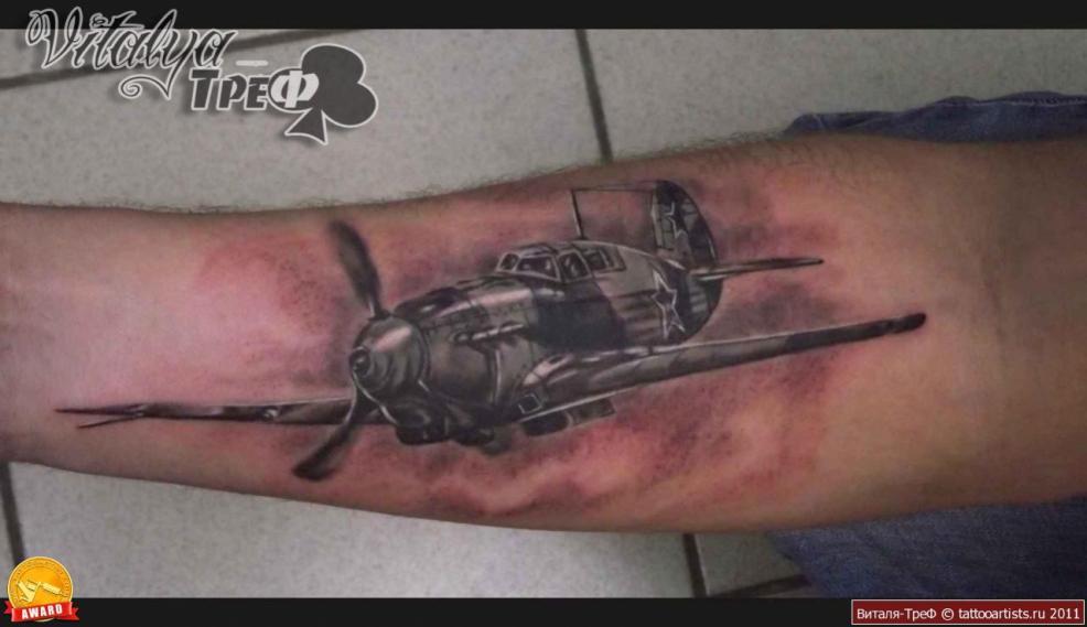 армейские татуировки в военно воздушных силах Si Vis Pacem Para