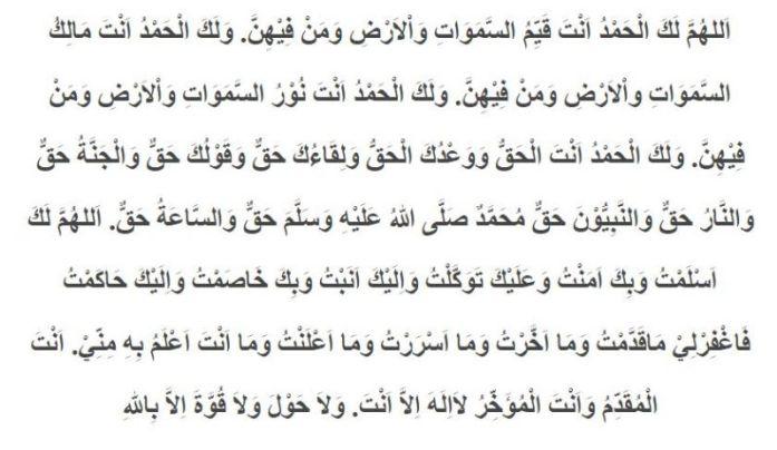 Tuntunan sholat Doa Sholat Tahajud