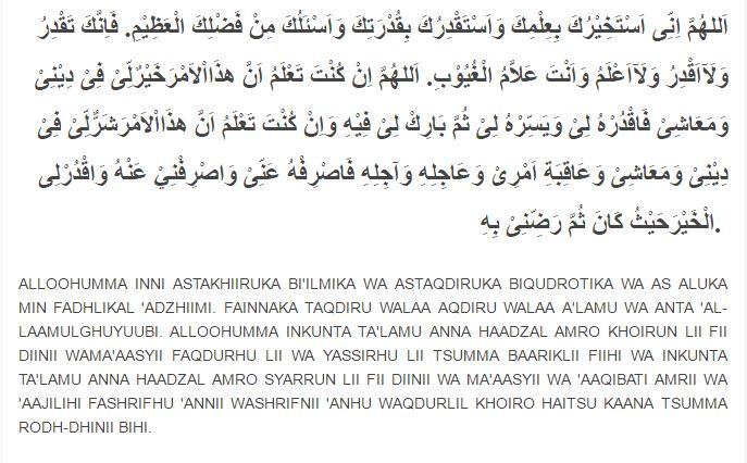 bacaan doa setelah sholat istikharah
