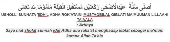 tuntunan sholat bacaan niat sholat sunnah idul adha