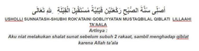 Tuntunan Sholat sholat sunnah qobliyah subuh