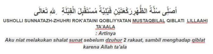 Tuntunan bacaan niat sholat sunnah qobliyah zuhur