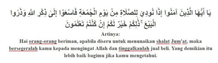Tuntunan Sholat jum'at surat Al-Jumuah ayat 9
