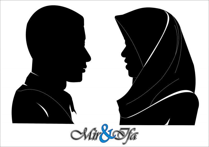 50 Gambar Siluet Wajah Hewan Hijab dan Pohon yang
