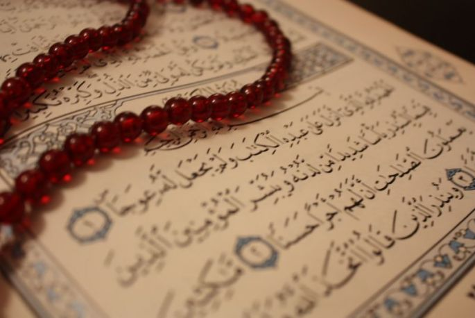 hadits Surat Al Kahfi