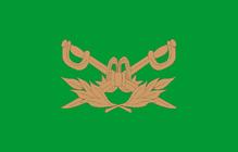 Gendarme Nacional en Argentina