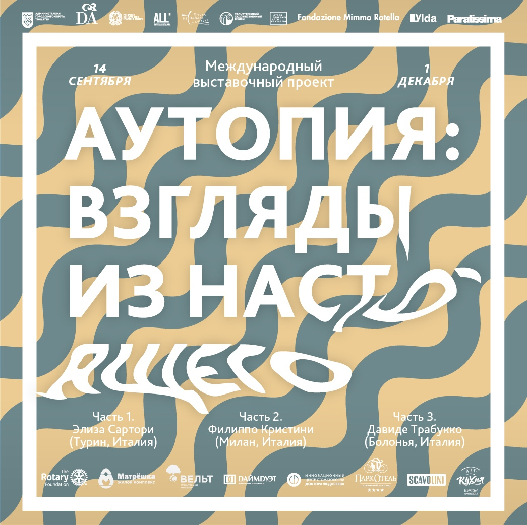 main_poster_AUTOPIA