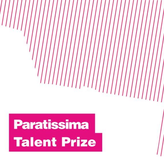 _p_talent-prize