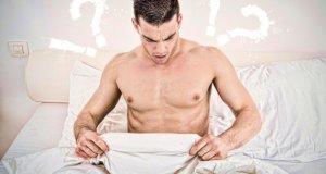 Уреаплазмоз — причины, признаки, симптомы и лечение