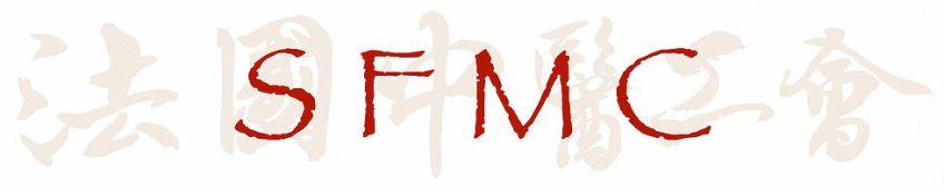 Reconnaissance de la médecine chinoise [suite]