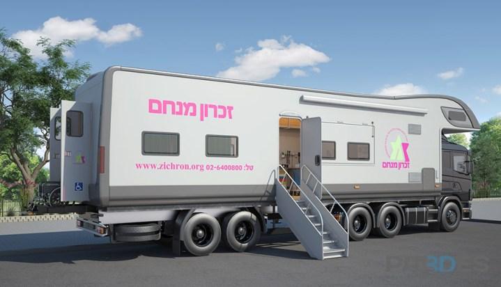 Caravan_medical_Hebrew_01 copy
